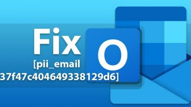Photo of How To Fixed [pii_email_37f47c404649338129d6] in MS?