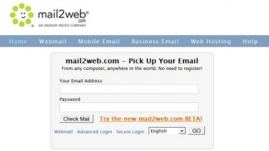 Photo of Mail2web: Best E-mail Hosting Service for Free E-mail Checking