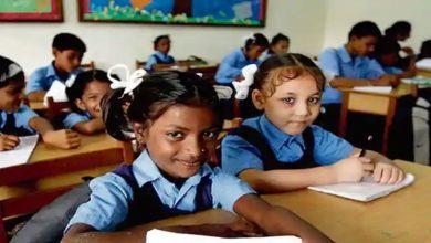 Photo of STS Karnataka student tracking portal