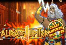Photo of Oiran Dream: a legend in slot games