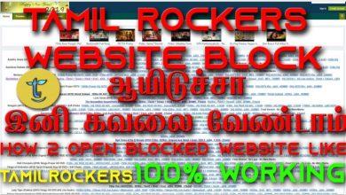 Photo of Tamilrockers proxy | Tamilrockers website | Tamilrockers cc – Why is it forbidden?