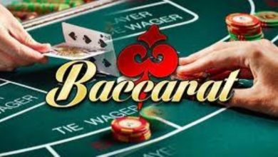 Photo of Top 7 Secret tips & tricks to Win Online Baccarat for Newbies