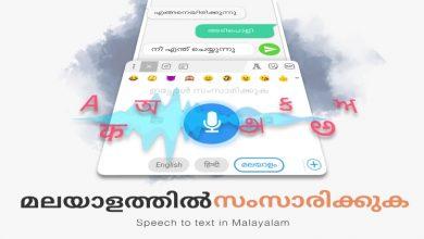 Photo of 5 Sticker Apps for Malayalam Keyboard