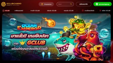 Photo of The Number 1 Gclub Website Online