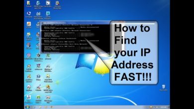 Photo of What's My IP Address? Find Out Now!
