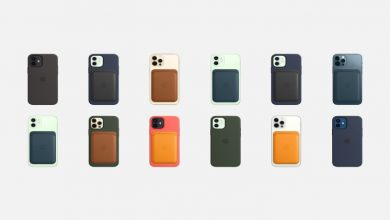 Photo of What kind of cover is suitable for your iPhone? Let's have a look.
