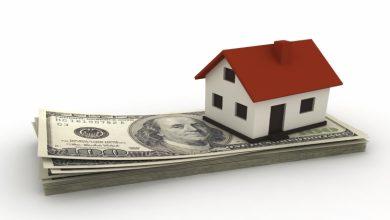 Photo of Home loans FAQ